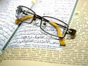 Adakah Keutamaan Surat As-Sajdah, Surat Ad-Dukhan, dan Surat Al-Mulk?