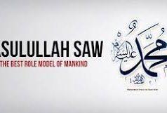 Apakah Nabi Muhammad saw Bisa Membaca dan Menulis?