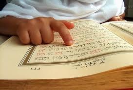 Bid'ahkah Shodaqallahul 'Azhim