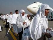 Miqot Jamaah Umroh/ Haji Indonesia