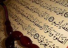 Menyoal Doa Khatam Al Quran