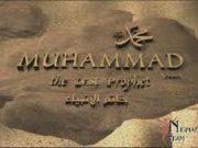 Rasulullah Shallallahu 'Alaihi wa Sallam adalah Nabi dan Rasul Terakhir